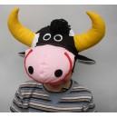 Čepička Kráva