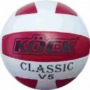 Volejbal V-5 rubber