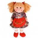 Látková panenka Mandie 30cm